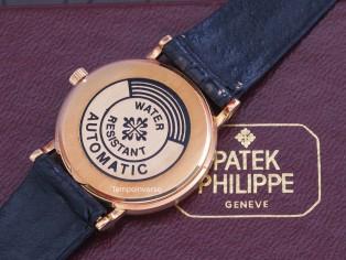 PATEK PHILIPPE Clous de Paris yellow gold NOS full set  Calatrava